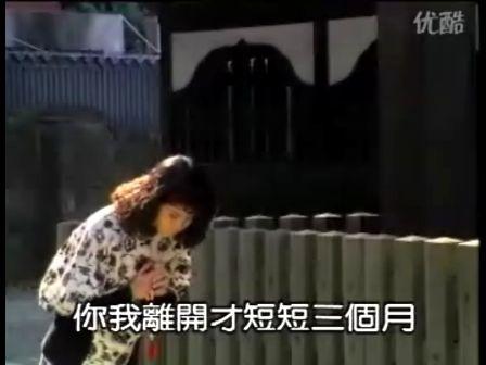 黄乙玲VS请什么山盟海誓