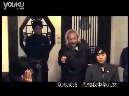 龙凤文化高层论坛(之五)《龙凤俱乐部》主题曲——龙凤儿女情