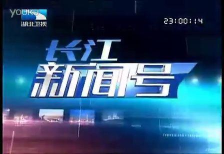 《长江新闻号20120603》俄罗斯工程师泄露最新导弹秘密