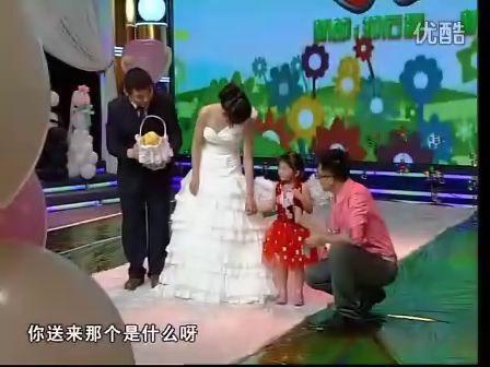 吉林电视台 新结婚时代 20120602 西瓜小妹的婚礼 童真婚礼