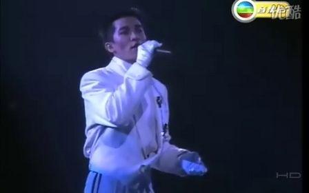 【視頻】經典囘顧『陳百強八五演唱會 Danny Chan 85 Concert』(下)