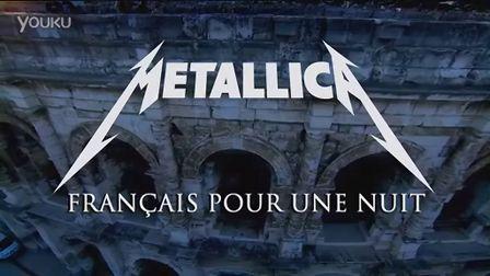 Français,Pour,Une,Nuit演唱會