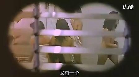 【香港经典恐怖喜剧鬼片】专辑