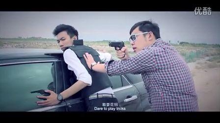 kami films(卡米电影)作品:新疆微电影梦想之作《严肃任务》 创意系列