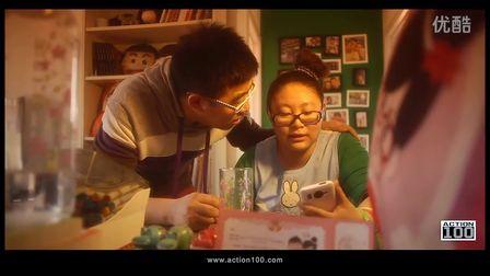 【ACTION100 婚前短片】郜宏斌要结婚啦 大连话版