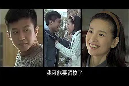 《相愛十年》超長版片花