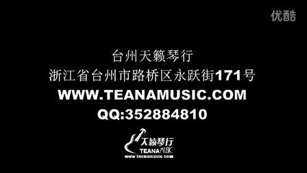 台州路桥天籁琴行 QQ352884810 吉他学员 指弹曲目《花》