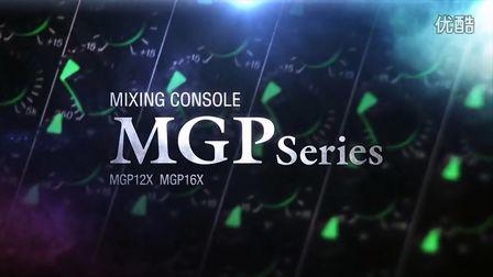 雅马哈MGP16X MGP12X数模结合型调音台