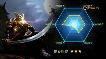英雄联盟《星英雄》第二期 无极剑圣 易大师