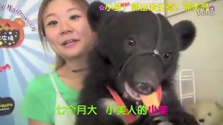熊本县2 熊出没注意啦 零距离接触动物园