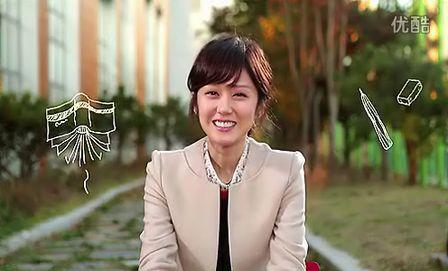 张娜拉最新韩剧《学校2013》官网首期视频预告之主演寄语