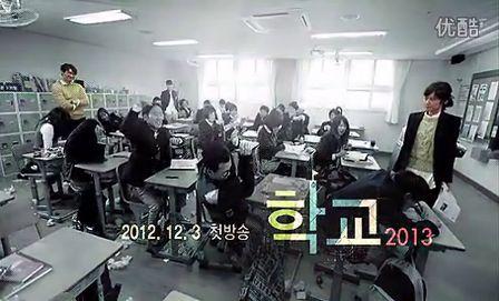 张娜拉最新韩剧《学校2013》官网视频预告第二弹(微剧情)