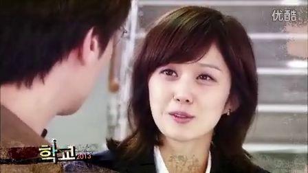 张娜拉最新韩剧《学校2013》官网视频第一集预告片