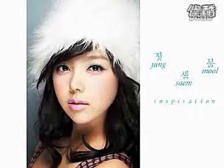 韩国彩妆之时尚小公主妆加QQ1815104123获取全套教程