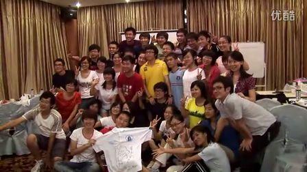 2009青年先锋培养计划项目简介(完整版)