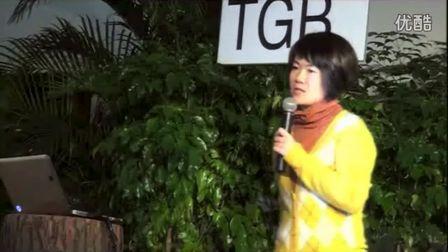 TEDxTGB百花齐放-Xueqin Zhu朱雪琴