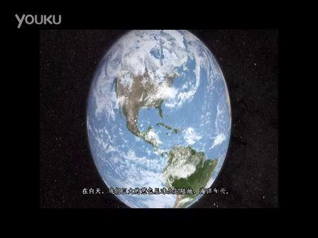 迄今最清晰夜晚地球卫星画面NASA(中文字幕)-Earth at night