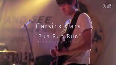 Carsick Cars - I'm Waiting For The Man Run Run Run