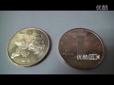 【拍客】央行发行蛇年纪念币受市民追捧