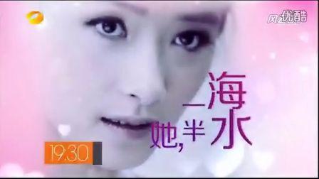 湖南卫视<小儿难养>万茜王耀庆高清宣传片