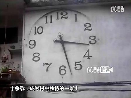 [拍客]中山老伯自制悬墙大钟服务村民已十五载