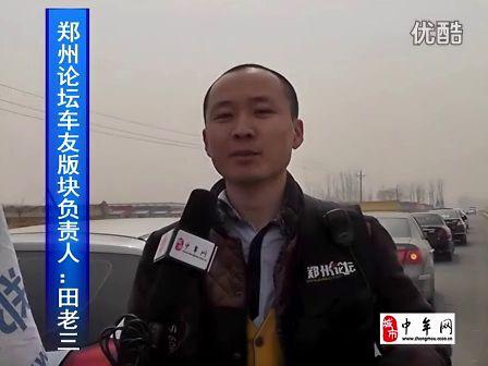 郑州论坛车友会相约中牟宏亿国际采摘草莓