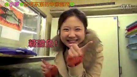 在日本有中国超市