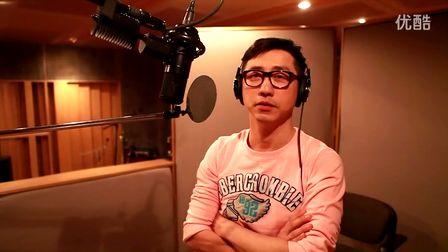 《哈林2013新專輯錄音日記01》超清