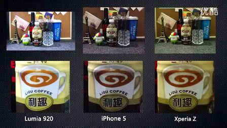 诺基亚920弱光拍照对比iPhone5索尼L36h 123