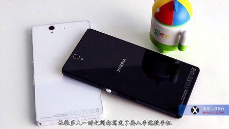 索尼L36h Sony Xperia Z评测 120