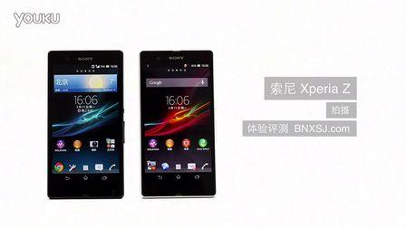 索尼L36h Xperia Z评测 拍照PK iPhone5 124