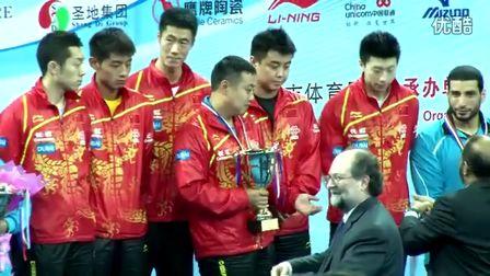 2013乒乓球团体世界杯赛—男子团体颁奖典礼精彩片段