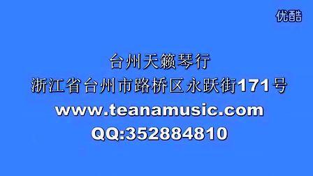 热情的沙漠 爵士鼓学员课堂记录 台州路桥天籁琴行 QQ:352884810