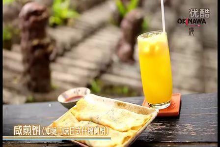 东京熊猫(TOKYO PANDA)特选 购物美食篇2