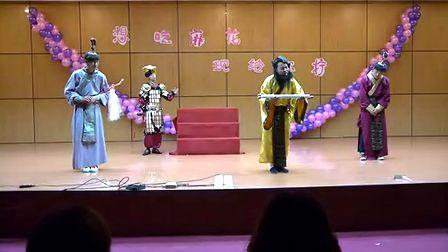 想吃麻花现给你拧(成功学院2013话剧专场)全程直录