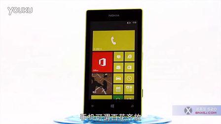 诺基亚520中文评测 3分钟版 129