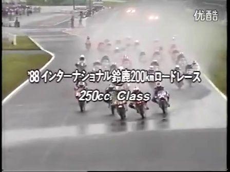 _88_YZR250_vs_NSR250_Suzuka,Tsukuba