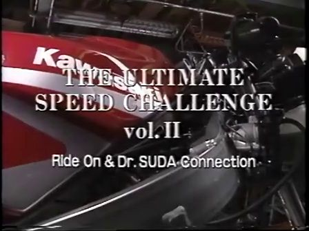 _90_The_Ultimate_Speed_Challenge_Vol_2