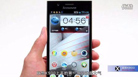 与完美无关 联想K900手机评测完整版 115