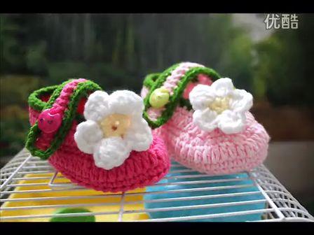 可爱花朵鞋的做法 99