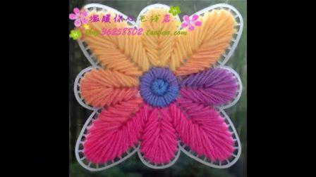 蝴蝶片的钩法 89