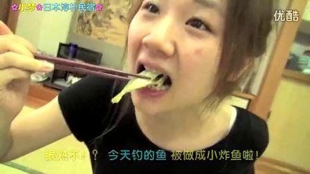 淳朴的日本民宿日本家庭料理