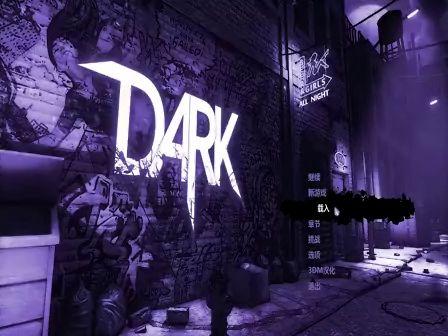 [小贩]黑暗潜伏者零发现全杀解说视频