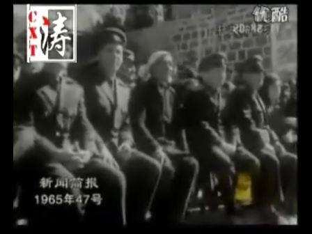 新闻简报 1965年第47号 阿尔巴尼亚客人访问大寨