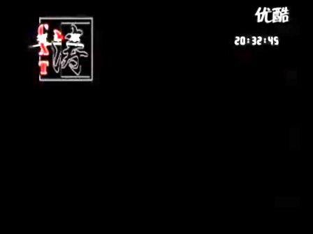 新闻简报 1965年第19号 范文同总理 苏发努冯亲王途经昆明
