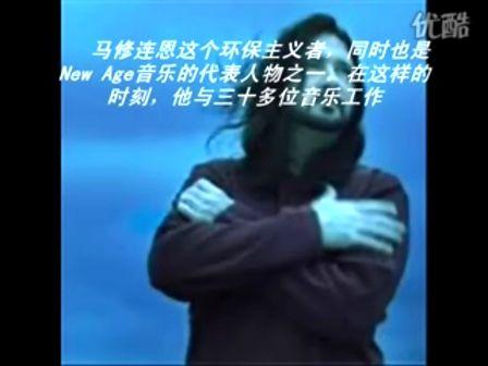 New Age新世纪音乐 关注我的抖音号1886995038 以后音乐视频会发抖音
