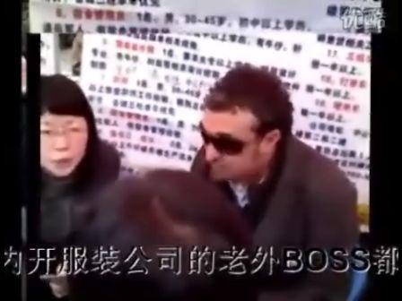 [拍客]老外BOSS 招聘现场 感叹:工人难招!
