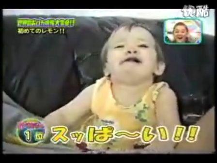 宝宝吃下酸水果的爆笑表情