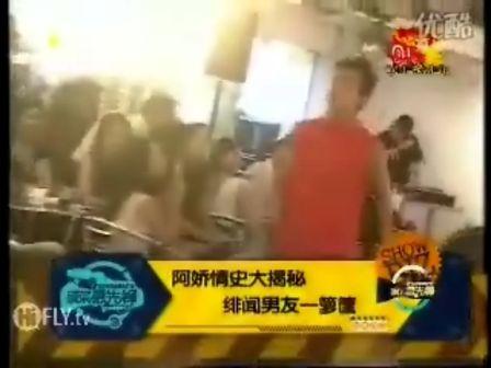 阿娇情史大揭密:绯闻男友一箩筐