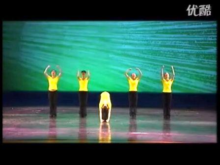 中国舞考级一级